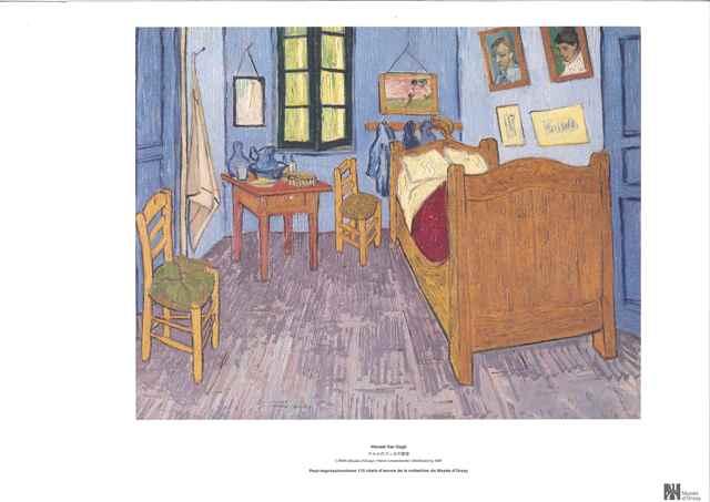 アルルのゴッホの寝室