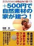 201306121337_0001