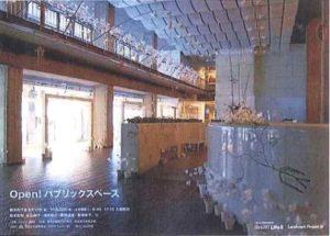 横浜市庁舎5