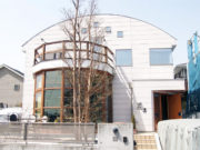 丸い屋根の家
