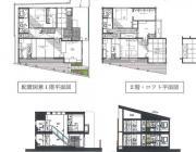 二世帯住宅及び二世帯リフォーム